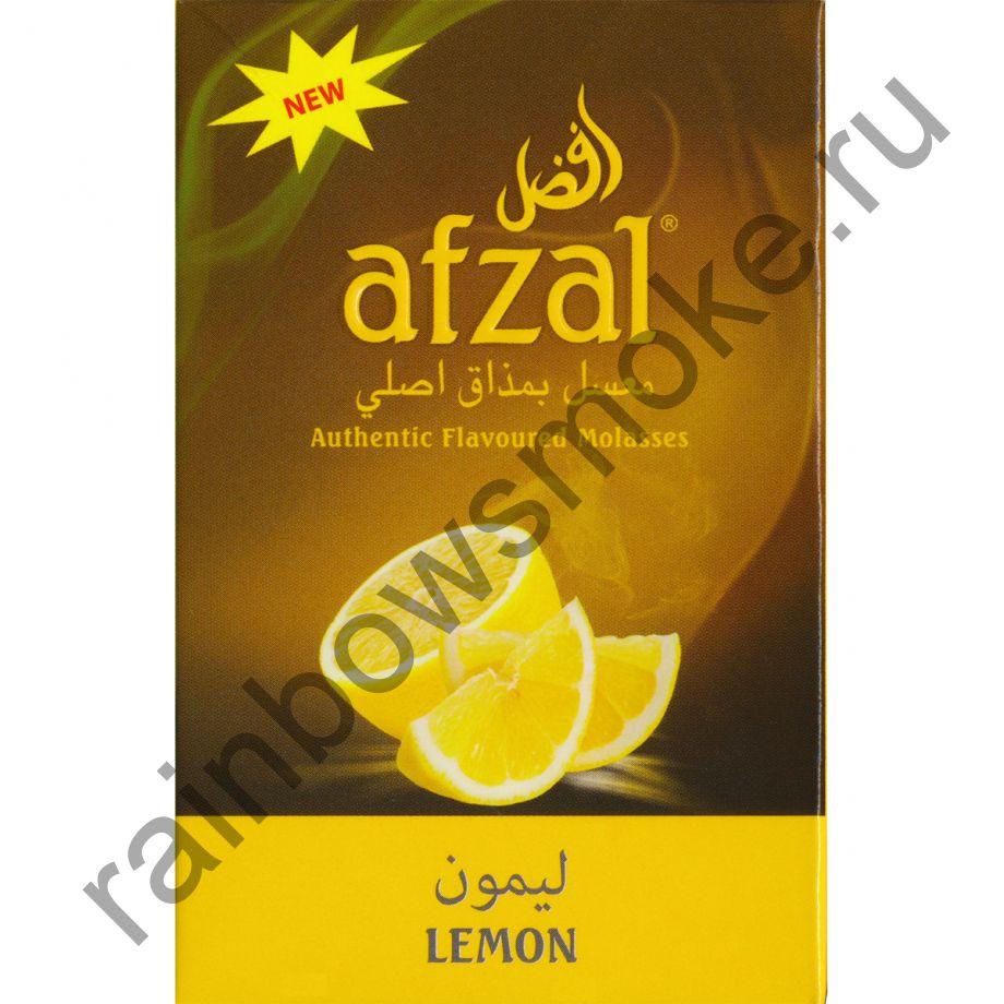 Afzal 1 кг - Lemon (Лимон)