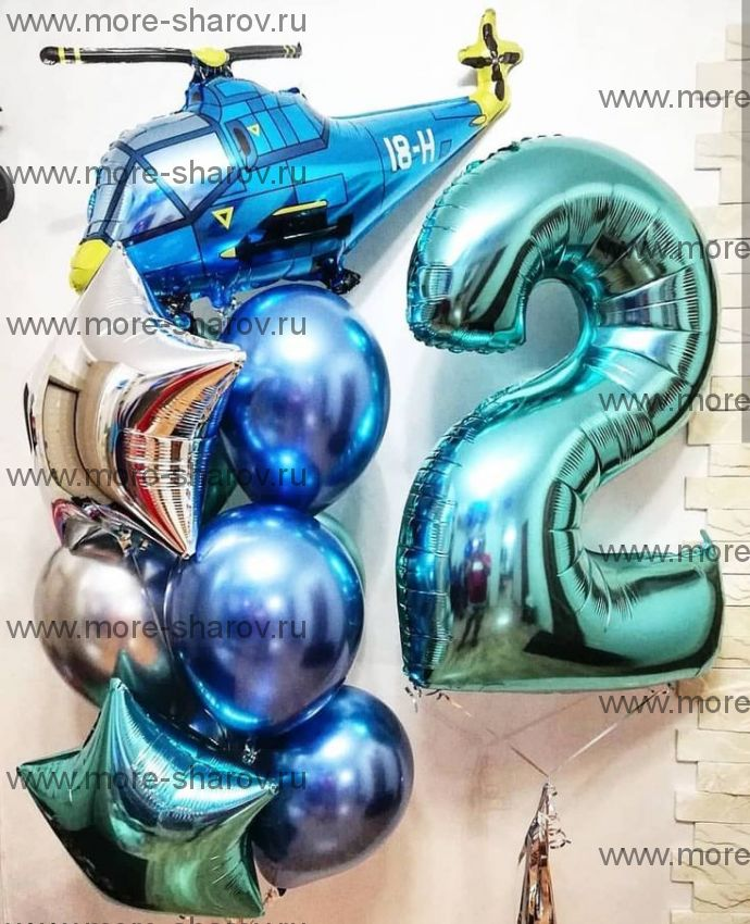 Фонтан шаров с цифрой