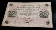 250 РУБЛЕЙ 1917 ГОД, XF