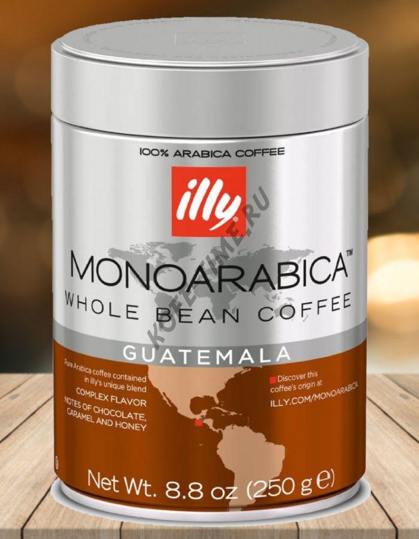 Кофе Illy (Илли) Guatemala, 250 гр.