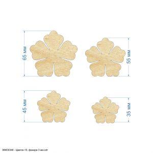 Набор шаблонов ''Цветок-10, набор - 4 шаблона'' , фанера 3 мм (1уп = 5наборов)