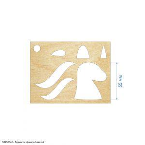 `Шаблон ''Единорог'' , фанера 3 мм