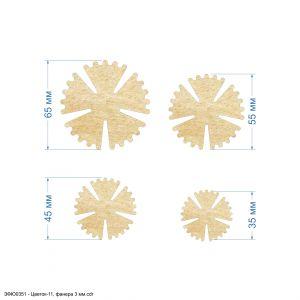 `Набор шаблонов ''Цветок-11, набор - 4 шаблона'' , фанера 3 мм