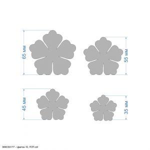 Набор шаблонов ''Цветок-10, набор - 4 шаблона'' , ПЭТ 0,7 мм (1уп = 5наборов)