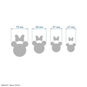 Шаблон ''Минни, набор - 8 шаблонов'' , ПЭТ 0,7 мм (1уп = 5наборов)