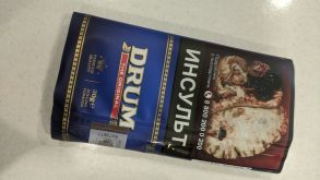 Сигаретный табак DRUM - Original (30 гр.)