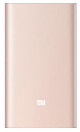 Универсальный внешний аккумулятор (Power Bank) Xiaomi Mi Power Bank Pro 10000 (10000 mAh) (pink-gold)