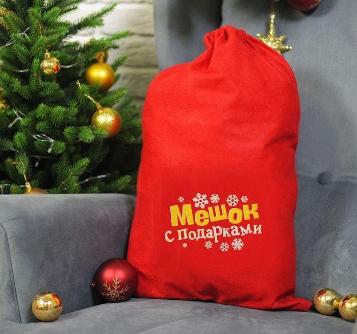 Мошок для подарков