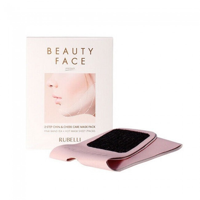 Набор масок + бандаж для подтяжки контура лица Rubelli Beauty face premium