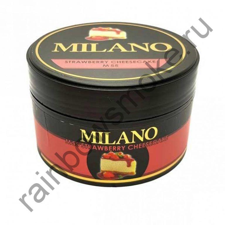 Milano 100 гр - M55 Strawberry Cheesecake (Клубничный Чизкейк)