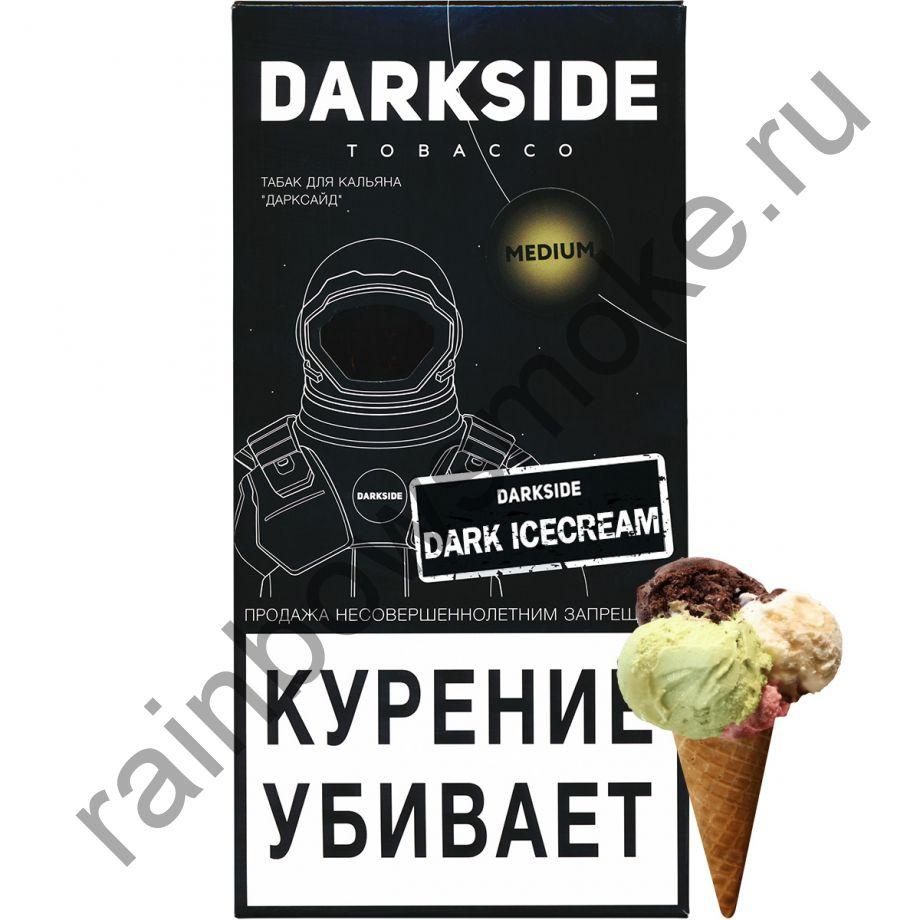 DarkSide Medium 250 гр - Dark Icecream (Дарк Айскрим)
