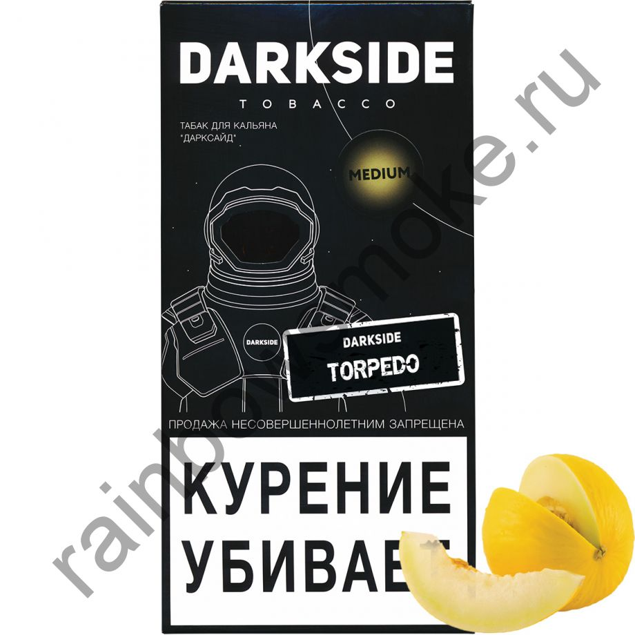 DarkSide Medium 250 гр - Torpedo (Арбуз и дыня)
