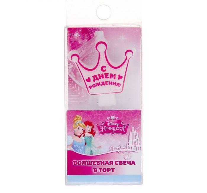 Свеча Корона С Днем Рождения