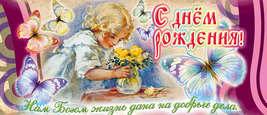 Шоколад десертный 100 гр. Нам Богом жизнь дана на добрые дела ( с днем Рождения)