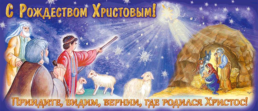 """Шоколад десертный 100 гр. """" Приидите, видим верные где родился Христос"""""""