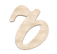 Деревянная буква Ъ