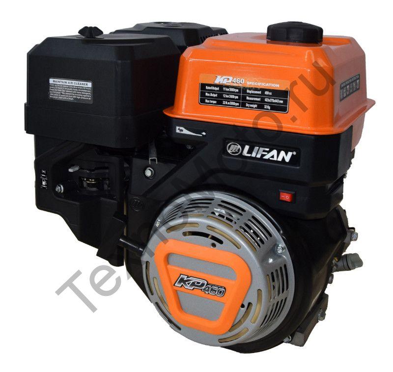 Двигатель Lifan KP460 (192FD-2T)  D25, (20 л.с) 18A