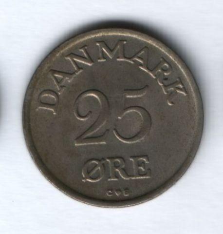 25 эре 1957 года Дания