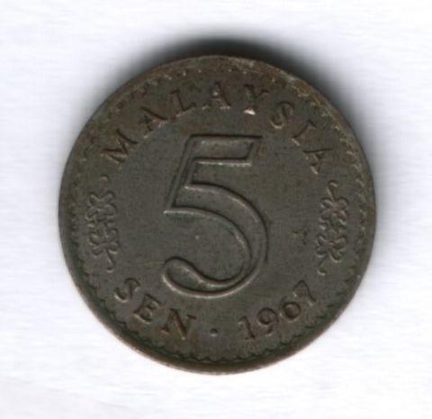 5 сен 1967 года Малайзия