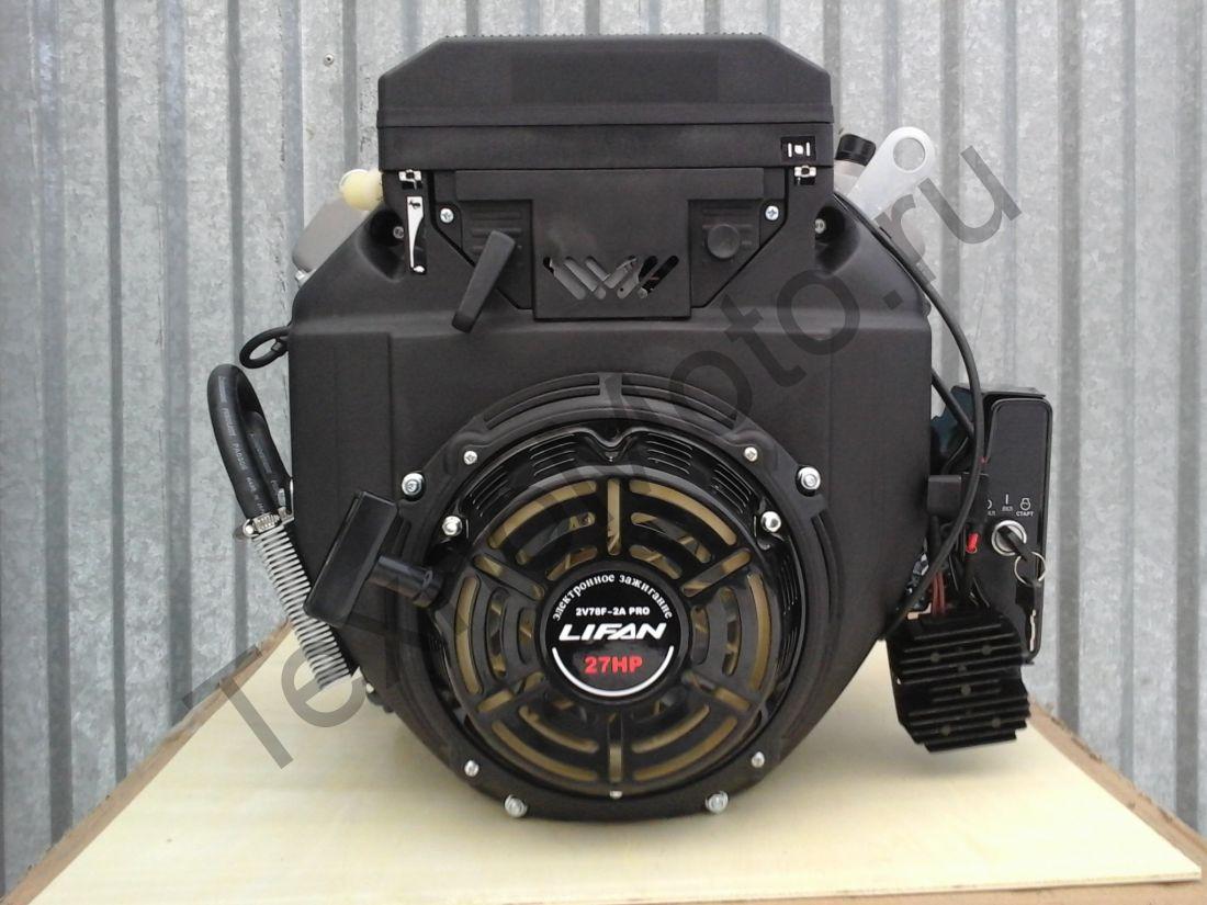 Двигатель Lifan LF2V78F-2A PRO (New) (27 л. с.) с катушкой освещения 20Ампер