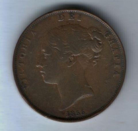 1 пенни 1855 года Великобритания
