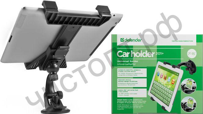 Держатель для мобил. устр. DEFENDER Car holder 201+ 110-200 мм, на стекло/панель