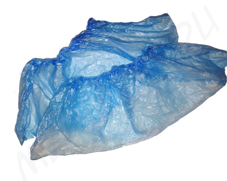 Бахилы полиэтиленовые текстурированные 2,8 грамм 28 мкр СТАНДАРТ