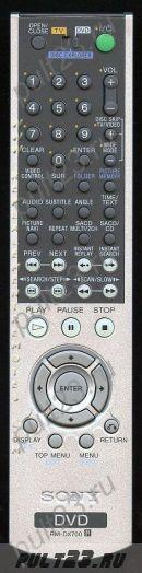 SONY RM-DX700, DVP-CX777ES