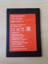 Аккумулятор для BQ BQS-5505 Amsterdam