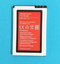 Аккумулятор для BQ BQS-4008 Shanghai