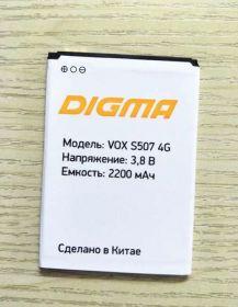 Аккумулятор Digma Vox S507 4G