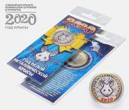 10 рублей, НОВЫЙ ГОД 2020 - ГОД БЕЛОЙ МЕТАЛЛИЧЕСКОЙ КРЫСЫ с гравировкой и цветной эмалью в ОТКРЫТКЕ