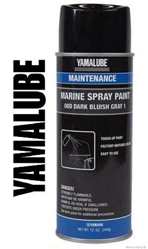 Спрей-краска 08D серая Gray Yamalube (340 г)