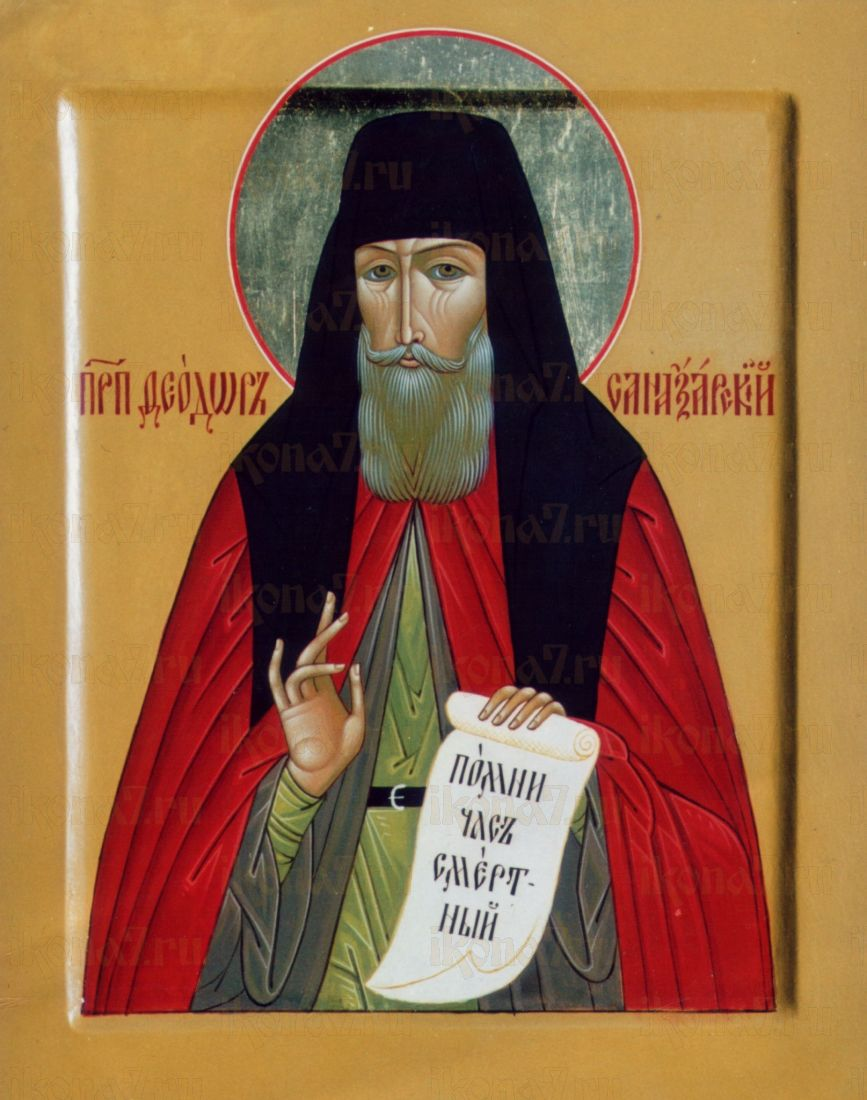 Икона Феодор Санаксарскии?