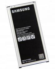 Aккумулятор для телефона Samsung Galaxy J7 2016 EB-BJ710CBE, EB-BJ710CBC