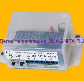 Реле напряжения постоянного тока ВРПТ-036
