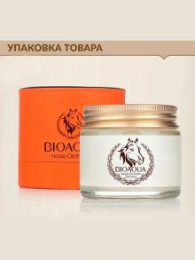 Увлажняющий крем для лица с лошадиным маслом Horseoil, 70гр BioAQUA