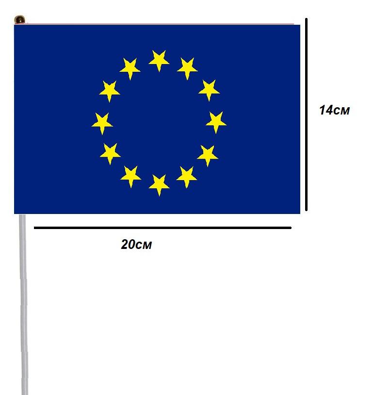 Флажок Евросоюз 14х20см