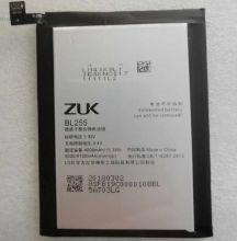 Аккумулятор для телефона Lenovo BL255 Zuk Z1