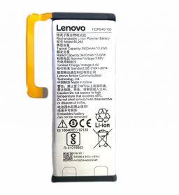 Аккумулятор для телефона Lenovo BL268 Zuk Z2