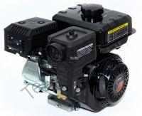 Двигатель Lifan KP230 (170F-T)  D20, 3 Amper (8 л.с)