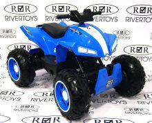 Детский электроквадроцикл Т777TT