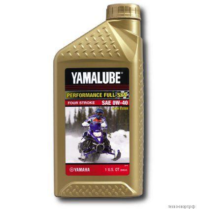 Yamalube 0W-40, 4-тактное синтетическое для снегоходов (0,946 л) LUB00W40FS12