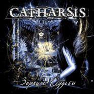 CATHARSIS - Зеркало Судьбы