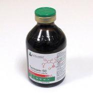 Тилозин 50 фл.100мл