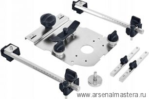 Приспособление для пошаговой обработки отверстий FESTOOL LR 32-SET 583290