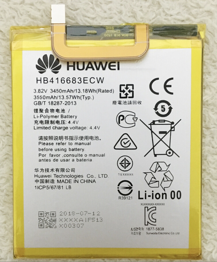 Аккумулятор Huawei Nexus 6P (HB416683ECW) Оригинал
