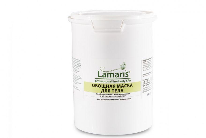 Маска овощная антицеллюлитная и регенерирующая для тела,  Lamaris (с термоэффектом) 1 л.