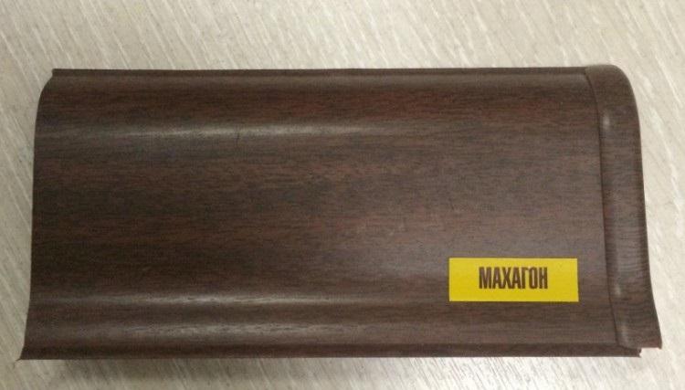 Махагон 346