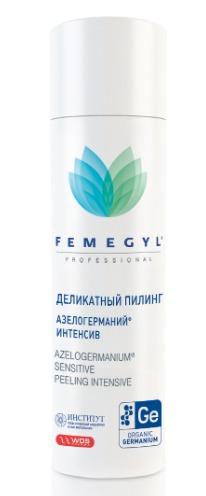 Femegyl Деликатный пилинг Азелогерманий Интенсив, 75 мл